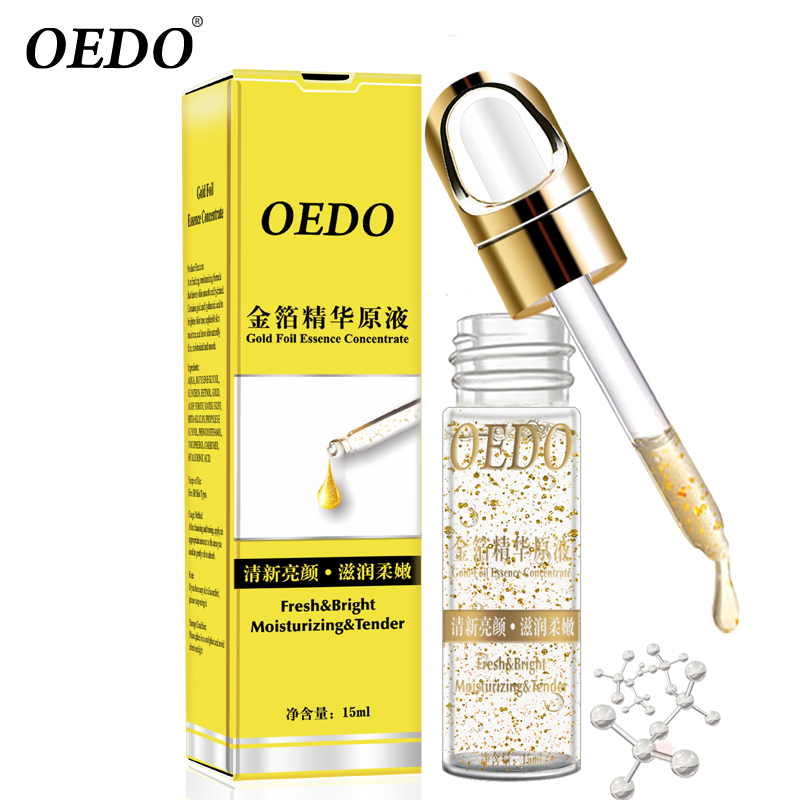 Купить с кэшбэком Skin Care Pure 24K Gold Essence Day Cream Anti Wrinkle Face Care Anti Aging Collagen Whitening Moisturizing Hyaluronic Acid 1PCS