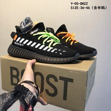 2019 mens running shoes yeezys air 350 lovers outdoor hot sale yeezys air 350 boost shoes sneakers women walking MAX 2 +(China)