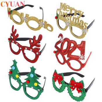 Okulary świąteczne foto budka rekwizyty rama Santa Snowman Antler okulary dorosłe dzieci nowy rok 2021 prezenty dekoracje świąteczne Kerst tanie i dobre opinie cyuan CN (pochodzenie)