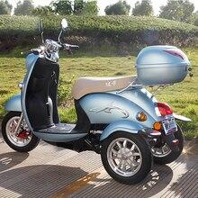 Мужского и женского пола для взрослых Размеры King Электрическая трехколесная пожилых Батарея скутер для Палочки детей