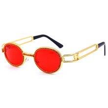 2019 New Deluxe Design Fashion Elliptical Metal Frame Steampunk Lady Classic Sunglasses