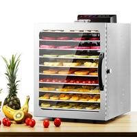 10 Trays Fruit Dehydrator Food Drying Machine Household Dried Fruit Machine Stainless Steel Tea Vegetables Pet Snacks Food Dryer
