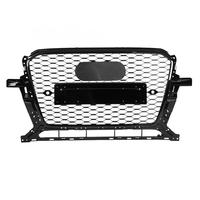 For SQ5 Style Car Front Bumper Mesh Grille Grill for Audi Q5/SQ5 8R 2013 2014 2015 2016 2017 car accessories