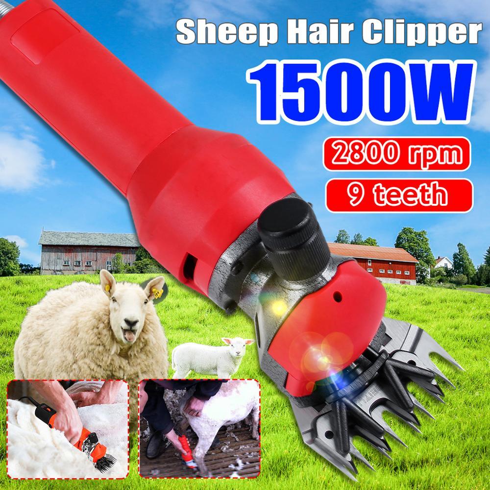 1500W 220V-240V 9 Teeth Electric Sheep Goat Shearing Machine Clipper Farm Shear Cutter Wool scissor Cut Machine With Box 2800rmp
