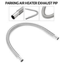 Автомобильный нагреватель из нержавеющей стали, выхлопная труба, стояночный нагреватель, топливный бак, выхлопная труба, воздушный Нагреватель, бак для шланга, аксессуары