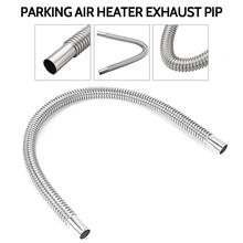 цена на Car Heater Stainless Steel Exhaust Pipe Parking Heater Fuel Tank Exhaust Pipe Air Heater Tank For Hose Accessories