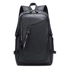 빈티지 15.6 가죽 백팩 노트북 남자 블랙 백팩 학교 가방 백 팩 남성용 여행 가방 가죽 Mochila 배낭