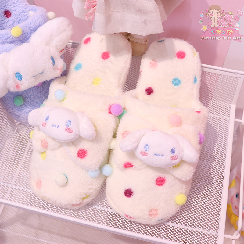 Bear Melody Stuffed Plush Toys Slippers Indoor Warm Fur Slides Ladies Cute Plush Animal Shoes Female Fur Flip Flops