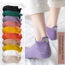 5 unidades/pacote bordado multicolorido margarida meias femininas 100% algodão crisântemo tornozelo meias femininas primavera verão