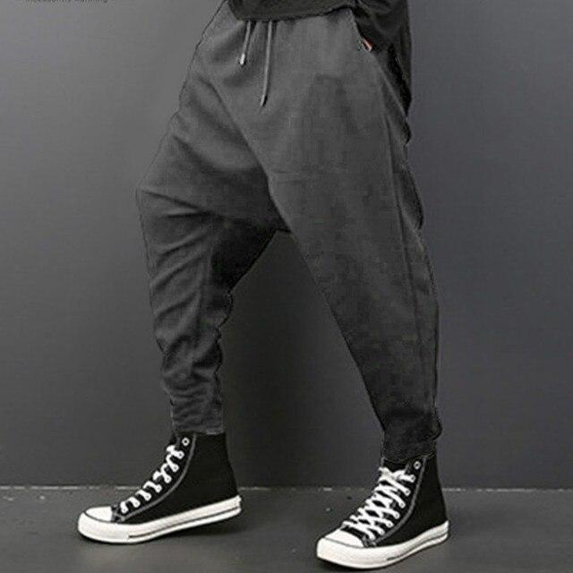 Drape Drop Crotch Baggy Dancing Pants 2
