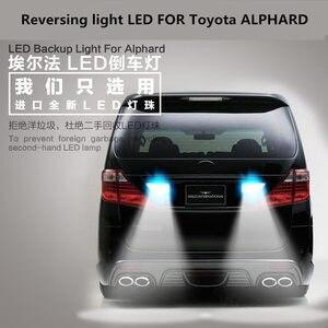 Luz de marcha atrás del coche LED para Toyota ALPHARD T15 9W 5300K lámpara de asistencia de retiro ALPHARD Luz de coche reacondicionada