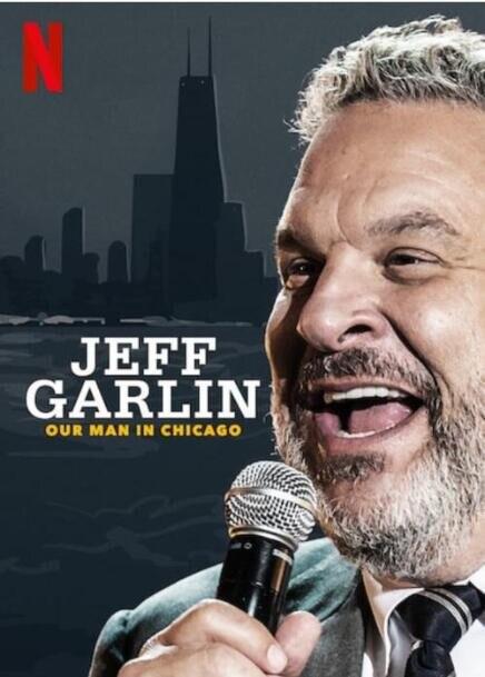 杰夫·格尔林:芝加哥宠儿