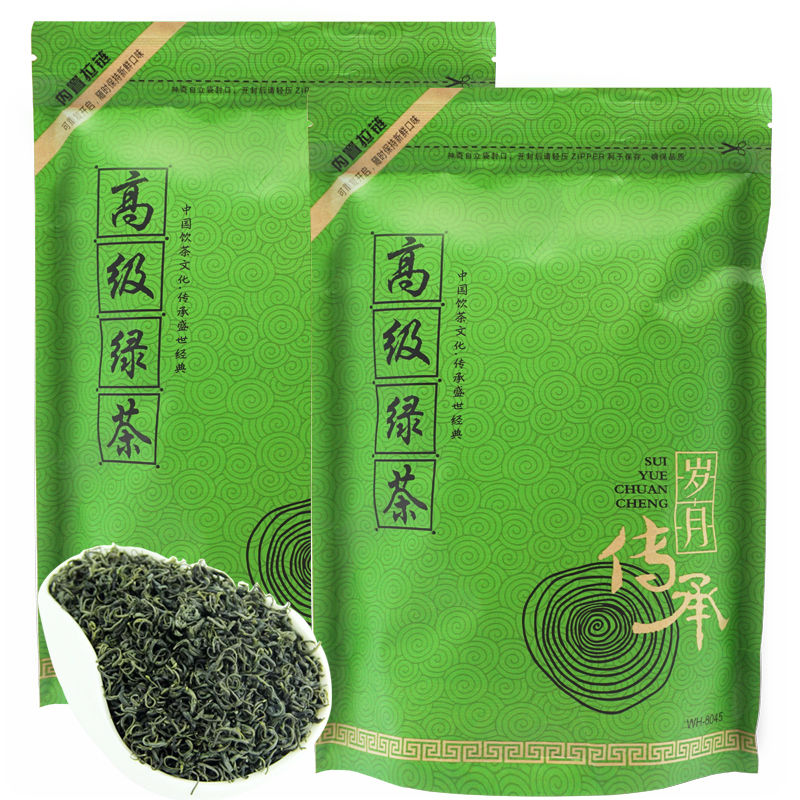 2020 New Arrival Early Spring Fragrant Green Tea High Mountain Cloud Fog Strong Aroma Bubble Tea for Weight Loss 5