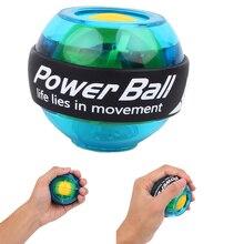 Гимнастический силовой мяч гироскоп запястья силовой мяч тренажеры рукоятка тренажер гироскоп Фитнес мяч мышцы Релакс