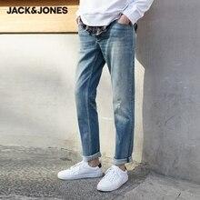 JackJones Men's Stretch Cotton Denim Jeans Straight Fit Casu