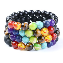 10MM Chakra Seven Colors Stone Beads Bracelets For Women Men Classic Elastic Hand Jewelry DropShipping