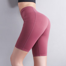 Crop Pants High Waits Leggings Sports Legging Fitness Leggin Women Gym Tight High Elastic Summer