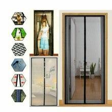 Дверные москитные шторы сетка баг экрана Fly насекомых двери патио Пэт руках доказательство чистой 100cmX210cm