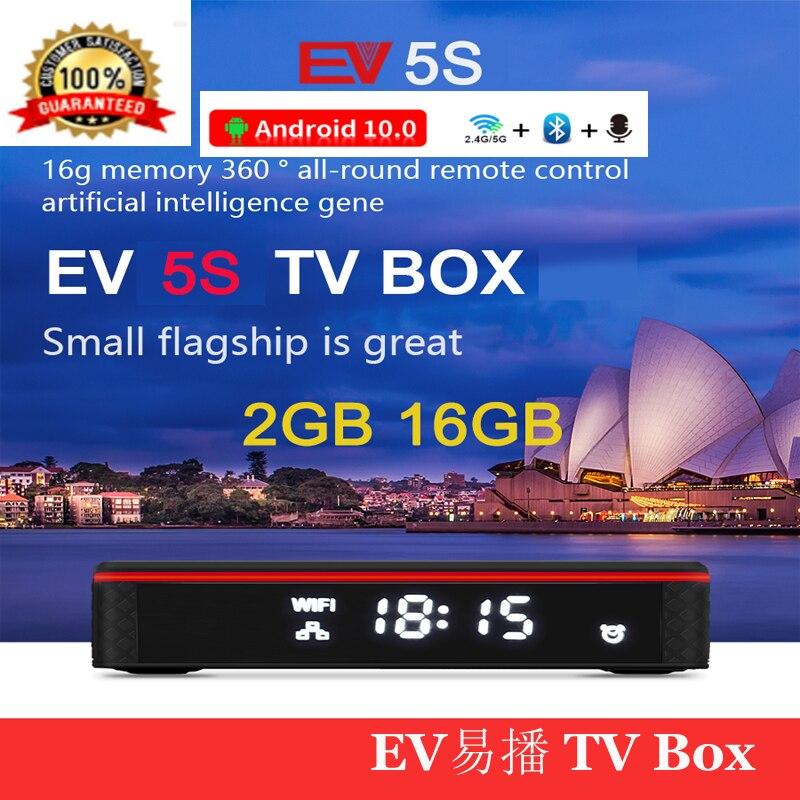 [Genuine]2021 ev pad 5p 5s pro evpad evbox 5p 5S android 10.0 6k 4+32G EVAI control for Korea Japan SG AU Canada Thai Ph europe 1