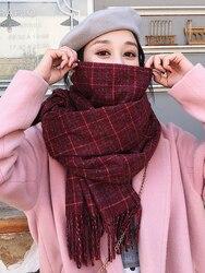 Брендовый шарф осень зима женский корейский отдел все виды утолщенных теплых нагрудников женский оригинальный и пансионат длинный плед ша...