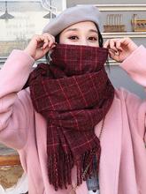 Szalik markowy jesień zima kobiet koreański dział wszelkiego rodzaju zagęszczony ciepły na szelkach kobiet oryginalne i zakwaterowania długi w kratkę szal tanie tanio WOMEN CASHMERE Dla dorosłych 200cm sinianni Plaid Szalik Kapelusz i rękawiczki zestawy 70cm Moda 0 35kg