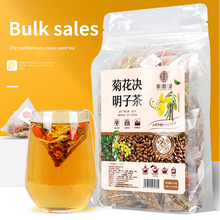 цена на Qiao Yuntang Chrysanthemum cassia tea 250g / bag of triangle tea burdock chrysanthemum wolfberry tea honeysuckle osmanthus