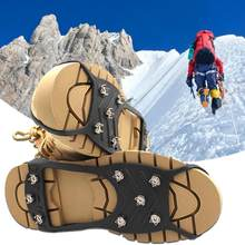 1 para 35-39 40-45 8 szpilki antypoślizgowe śnieg lód buty wspinaczkowe kolce uchwyty lodowe-knagi zapatos raki zimowe wspinaczka pinchos-nie
