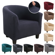 Elastic Coffee Tub Armchair Sofa Cover Protector Washable Furniture Slipcover High Quality Hotel Home Spandax Single Seat Covers