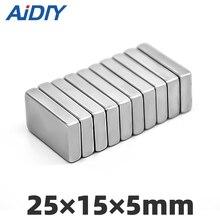 AI DIY 5/10/50Pcs 25x15x5mm N35 Strong Rectangular Neodymium Magnets Permanent Small Super Powerful Block 25 * 15 *5mm