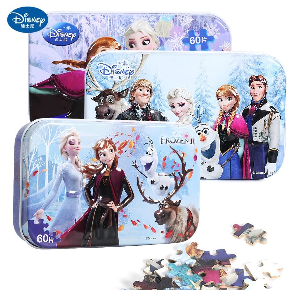 Disney Princess Frozen Puzzle Car Disney Snow White 60 PCS  Puzzle Toy Children Wooden Jigsaw Puzzles Educational Kid Toy Girl