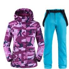 Зимний лыжный костюм для женщин, водонепроницаемый ветрозащитный лыжный костюм и куртки для сноубординга и брюки, набор женских зимних костюмов, уличная одежда