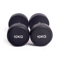 Factory Direct Selling Top Grade Bag Plastic Fixed Dumbbell Gym Fitness Equipment round Toe Rubber covered Dumbbell a Generation
