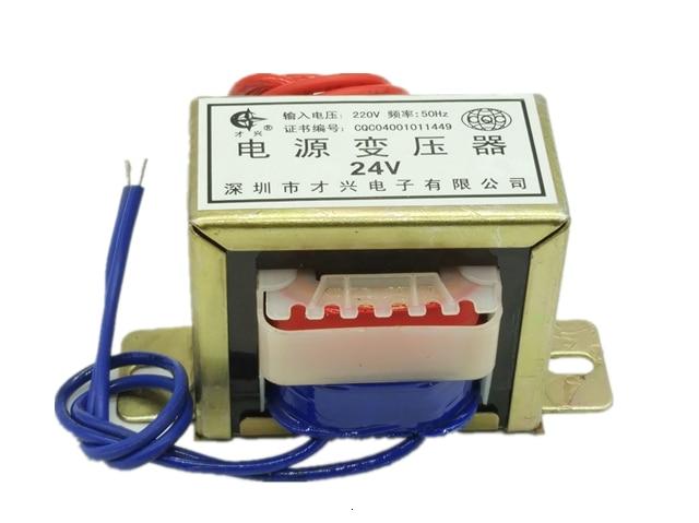Transformador únicoduplo ei57 * 35 do isolamento