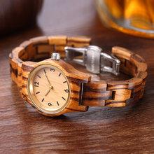 Женские часы с деревянным дизайном роскошные кварцевые наручные