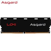Asgard Loki سلسلة DDR4 8gb 16gb 2666mhz RGB RAM للألعاب سطح المكتب مع الذاكرة عالية الأداء