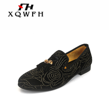 цены New High-End European And American Trend Men'S Shoes Embroidered Shoes Set Lok Fu Shoes Personalized Rivet Rhinestone Shoes
