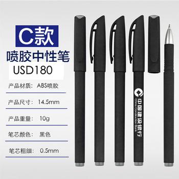 Wydrukuj swoje LOGO 500 sztuk promocyjny długopis plastikowy OEM tanie długopisy Kulkowe długopisy logo na zamówienie plastikowe długopisy mo27 tanie i dobre opinie CN (pochodzenie) Z tworzywa sztucznego 0 5mm Promocyjne pióra