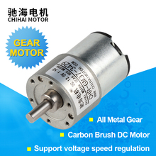 цена на CHR-GM37-3429 37mm All Metal Gear Box 12v DC Gear Motor 9RPM to 1150rpm Gearmotor motop High Torque Eccentric Shaft Geared motor