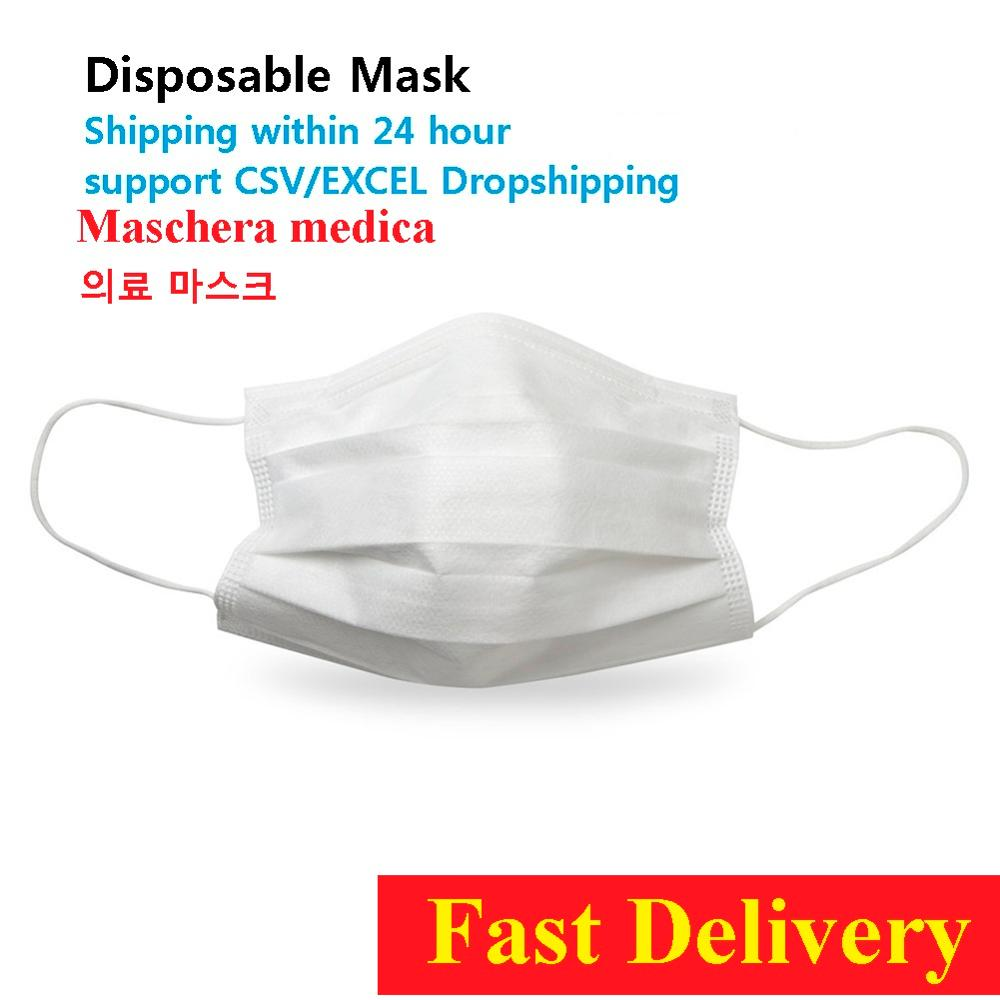 100pcs Breathable Disposable Face Masks マスクProtective Mask Anti Polluction Non Woven 3 Layers Dust Proof Mouth Muffle Maschera