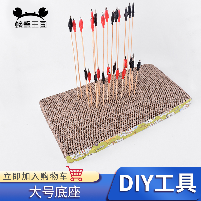 Painting Stand Base With Bamboo Alligator Clip Sticks For Gundam Model Building Tool Sets
