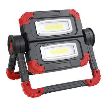 New Cob Butterfly Work Light Outdoor Floodlight Led Folding Maintenance Light Portable Lamp