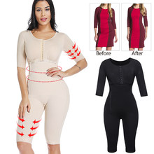 Slimming Bodysuit Body Shaper Post Surgery Seamless Compression Garment Full Shapewear Colombianas Reductoras(China)