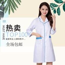 Косметолог рабочая одежда Женские летние салон красоты тонкий семь минут рукава белый халат медсестры, врачи управления кожи