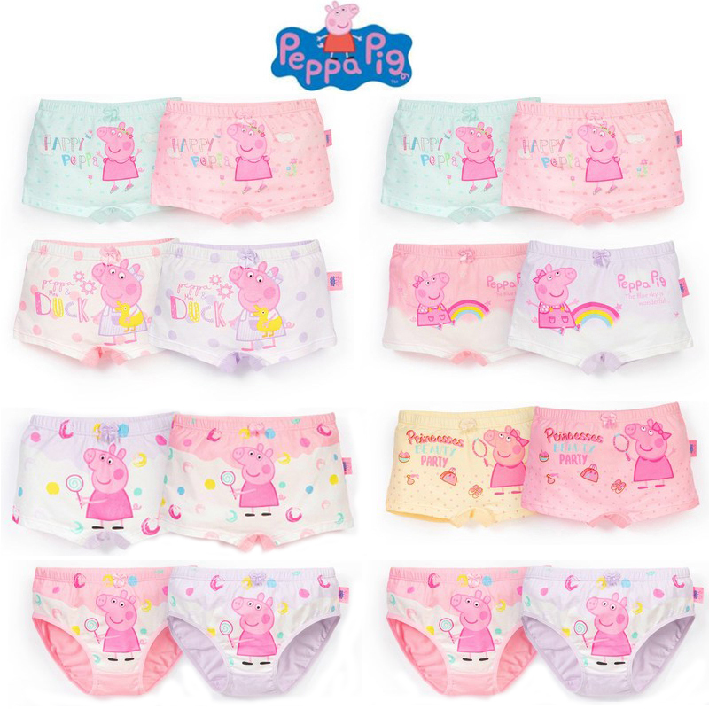 Genuine Peppa Pig Plush Gift Peppa George Underpants Cotton Children's Underwear Kids Boys Girls Birthday Christmas Toy