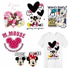 Iron on Heart Mouse Patches for Kids Girl Clothing DIY T-shirt Dresses Applique Heat Transfer Vinyl Thermo Letter Patch Stickers iron on heart mouse patches for kids girl clothing diy t shirt dresses applique heat transfer vinyl thermo letter patch stickers