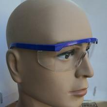 Новые рабочие защитные очки страйкбол защитные рабочие очки Защита от пыли ветрозащитные противотуманные очки Защита глаз Защитные изделия