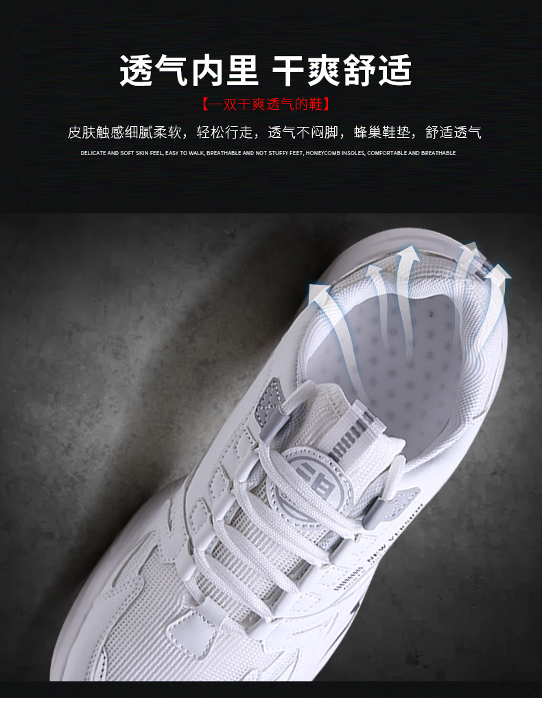 H936e15706a6f470b8cb1f080e8005c75Z Men's Casual Shoes Winter Sneakers Men Masculino Adulto Autumn Breathable Fashion Snerkers Men Trend Zapatillas Hombre Flat New