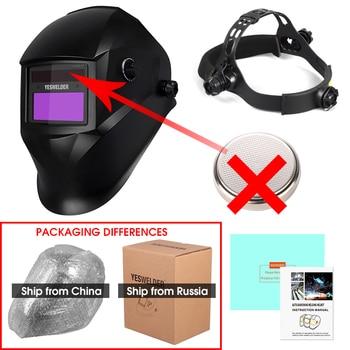 YESWELDER Large Screen Welding Mask True Color Welding Helmet Solar Auto Darkening Weld Hood without Battery 10
