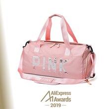 Модная дорожная сумка Большая вместительная ручная сумка основной багаж выходные сумки для женщин многофункциональные дорожные сумки для женщин