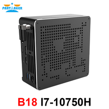 10th Gen Mini PC Intel i7 10750H 6 Core 12 Threads 2 Lans 2*DDR4 2*M.2 NVMe Gaming Computer Win10 HDMI DP Type-C